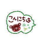 くまのスタンプ(あいさつ&お返事)(個別スタンプ:03)