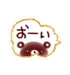 くまのスタンプ(あいさつ&お返事)(個別スタンプ:04)