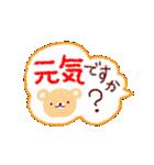 くまのスタンプ(あいさつ&お返事)(個別スタンプ:05)