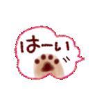 くまのスタンプ(あいさつ&お返事)(個別スタンプ:06)