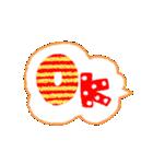 くまのスタンプ(あいさつ&お返事)(個別スタンプ:07)