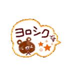 くまのスタンプ(あいさつ&お返事)(個別スタンプ:08)