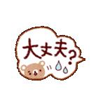くまのスタンプ(あいさつ&お返事)(個別スタンプ:09)