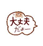くまのスタンプ(あいさつ&お返事)(個別スタンプ:10)