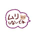 くまのスタンプ(あいさつ&お返事)(個別スタンプ:11)