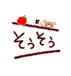 くまのスタンプ(あいさつ&お返事)(個別スタンプ:13)
