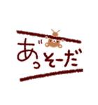 くまのスタンプ(あいさつ&お返事)(個別スタンプ:14)