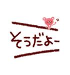くまのスタンプ(あいさつ&お返事)(個別スタンプ:15)