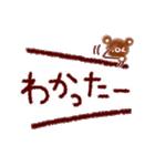 くまのスタンプ(あいさつ&お返事)(個別スタンプ:16)