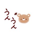 くまのスタンプ(あいさつ&お返事)(個別スタンプ:17)