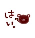 くまのスタンプ(あいさつ&お返事)(個別スタンプ:18)