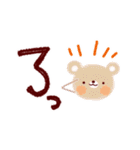 くまのスタンプ(あいさつ&お返事)(個別スタンプ:19)