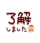 くまのスタンプ(あいさつ&お返事)(個別スタンプ:20)