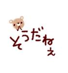 くまのスタンプ(あいさつ&お返事)(個別スタンプ:21)