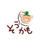 くまのスタンプ(あいさつ&お返事)(個別スタンプ:22)