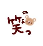 くまのスタンプ(あいさつ&お返事)(個別スタンプ:23)