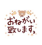 くまのスタンプ(あいさつ&お返事)(個別スタンプ:25)