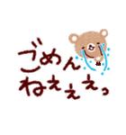 くまのスタンプ(あいさつ&お返事)(個別スタンプ:26)