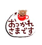 くまのスタンプ(あいさつ&お返事)(個別スタンプ:29)