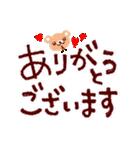 くまのスタンプ(あいさつ&お返事)(個別スタンプ:30)