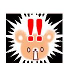 くまのスタンプ(あいさつ&お返事)(個別スタンプ:31)