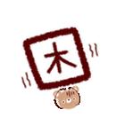 くまのスタンプ(あいさつ&お返事)(個別スタンプ:35)