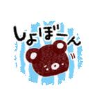 くまのスタンプ(あいさつ&お返事)(個別スタンプ:36)