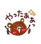くまのスタンプ(あいさつ&お返事)(個別スタンプ:38)