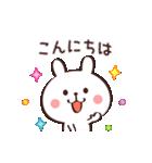毎日使える☆あいさつウサギ(個別スタンプ:1)