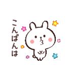 毎日使える☆あいさつウサギ(個別スタンプ:2)