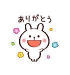毎日使える☆あいさつウサギ(個別スタンプ:3)