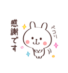 毎日使える☆あいさつウサギ(個別スタンプ:4)
