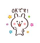 毎日使える☆あいさつウサギ(個別スタンプ:5)