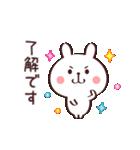 毎日使える☆あいさつウサギ(個別スタンプ:6)
