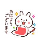 毎日使える☆あいさつウサギ(個別スタンプ:7)