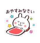 毎日使える☆あいさつウサギ(個別スタンプ:8)