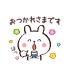 毎日使える☆あいさつウサギ(個別スタンプ:9)
