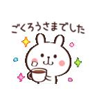 毎日使える☆あいさつウサギ(個別スタンプ:10)