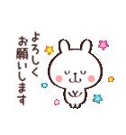 毎日使える☆あいさつウサギ(個別スタンプ:11)