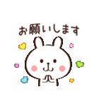 毎日使える☆あいさつウサギ(個別スタンプ:12)
