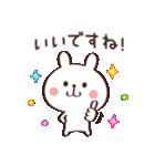 毎日使える☆あいさつウサギ(個別スタンプ:13)