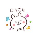 毎日使える☆あいさつウサギ(個別スタンプ:15)