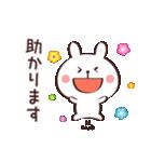 毎日使える☆あいさつウサギ(個別スタンプ:16)