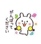 毎日使える☆あいさつウサギ(個別スタンプ:17)