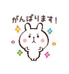 毎日使える☆あいさつウサギ(個別スタンプ:18)