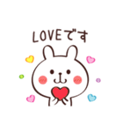 毎日使える☆あいさつウサギ(個別スタンプ:19)