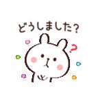 毎日使える☆あいさつウサギ(個別スタンプ:21)