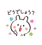 毎日使える☆あいさつウサギ(個別スタンプ:22)