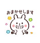 毎日使える☆あいさつウサギ(個別スタンプ:23)