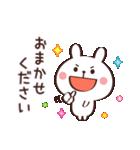 毎日使える☆あいさつウサギ(個別スタンプ:24)